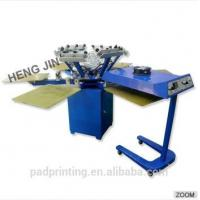 50*60cm workplate size manual tshirt screen printer for sale large quantity in stock with discount Manufactures