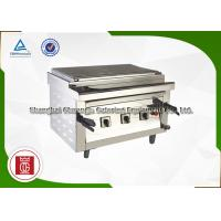 China Universal Smokeless Electric Commercial Barbecue Grills Stainless Steel on sale