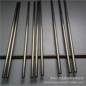 Alloy 625 rod
