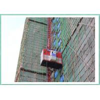 Double Cages Construction Material Hoist Lift , Builders Material Lifting Devices Manufactures