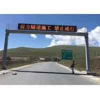 China DIP LED Digital Display , P10 Outdoor LED Display for Roadside VMS on sale