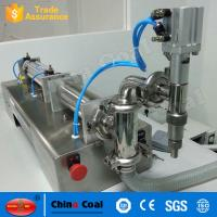 Made In China Semi-automatic One Head Piston Liquid Filling  And Packing Machine Manufactures