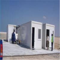 Low Cost Prefab Container Home for Social House Prefab Container Homes Manufactures