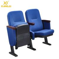 Buy cheap Church Long PP Outer Back Pocket Wrap Fabric Auditorium Chairs With Metal Legs from wholesalers