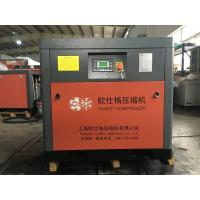 China 15kw Direct Driven Screw Type Air Compressor Industrial Home Air Compressors on sale