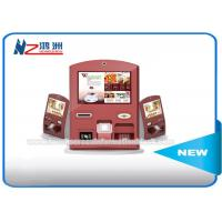 China Free Standing Self Ordering Kiosk With Banknote Acceptor / Credit Card Reader wholesale