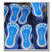 China Customized fancy  floor sticker wholesale