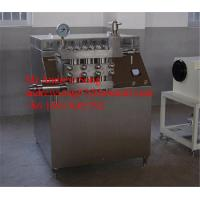 China High Density High Quantity Small Milk Homogenizer Machine Price For Sale on sale