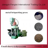 China Hydraulic scrap steel chips briquettes making machine on sale on sale