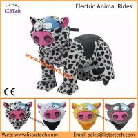 Coin/Non-coin Operated Plush Motorcycle with Music Box and Light, Action Pony, Ride on Toy Manufactures