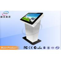 19 Inch Optional Color 5 mm / 8mm Glass Interactive Multi Touch Table , Android System Manufactures