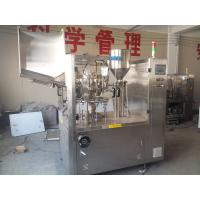 30-50 0.1M³ / Min Capacity Plastic Tube Filling Machine For Air Heating Sealing Tube Manufactures
