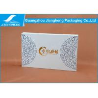Fancy Design Paper Eyeliner Beauty Gift Boxes , Cosmetics Box Packaging Manufactures