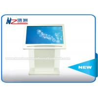 China Indoor Lcd Interactive Information Touch Screen Kiosk , Fashionable Digital Kiosk Display wholesale