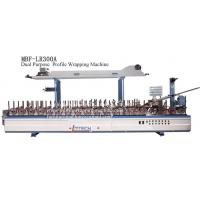 China MBF-LR300A cold & hot glue profile wrapping machine (PVC & wood veneer) wholesale