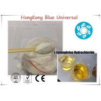 China Weight Loss Hormone Fat Burners Supplements Powder L-Epinephrine Hydrochloride on sale