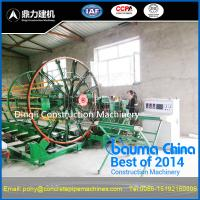China Concrete Cage Making Machine,Concrete Cage Machine,Steel Cage Machine Manufacturer wholesale