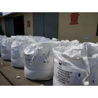 55%Zinc Chloride/45%Ammonium Chloride,45%Zinc Chloride/55%Ammonium Chloride with best price and quality Manufactures