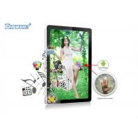 China 21.5 Inch Capactive Interactive Touch Screen Kiosk , Digital Signage Kiosk All In One wholesale