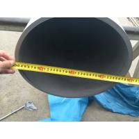 China 316L Stainless Steel Seamless Pipe ASTM A312 Solid Annealed on sale