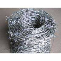 China PVC Coated / Hot Dipped Galvanized Barbed Wire For Airport Security Fence wholesale