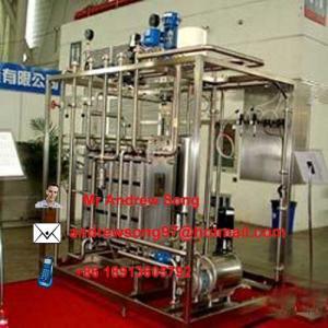 China small pasteurization machine on sale