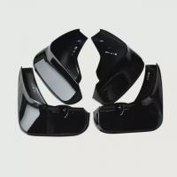 Colorful Painted Car Mud Flaps Replacement For Toyota Crown 2011- Manufactures