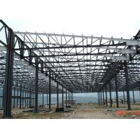 Mining Storage PEB Structural Steel Framing Prefabricated Fast Erection Corrosion Resistance Manufactures