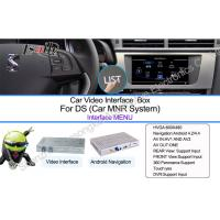China DVD Car Multimedia Navigation System With 3G Functions 1.2GHZ CPU on sale