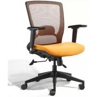 Shop home office chair furniture for desk chairs with hydraulic lift cylinder and more functiional properties Manufactures