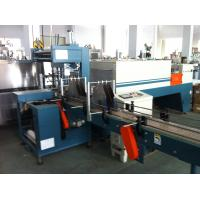 Fully Automatic Bottle Shrink Packing Machine For Plastic Bottle / Glass Bottle Manufactures