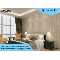 China Strippable Modern Removable Wallpaper Wallpaper For Bedroom Walls ,  Beige Color wholesale