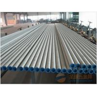 China High Pressure Stainless Steel Seamless Pipe Standard DIN2469 , Cold Drawn on sale