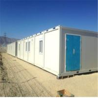 China Prefab Container Home for Labor Camp with Kitchen Toilet Clinic Prefab Container Homes wholesale