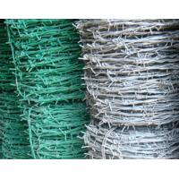 China Residential Buildings Galvanised Barbed Wire Traditional / Double Twisted wholesale
