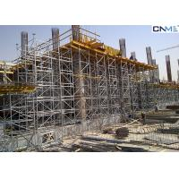 High Ca­Pac­I­Ty Shoring Scaffolding Systems OEM / ODM Acceptable