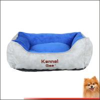 China pet beds for large dogs artificial leather and short plush pp cotton pet bed china factory on sale