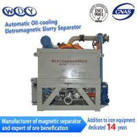 China Energy Saving Oil Cooling Magnetic Separator Machine With Long Life Span wholesale
