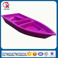 Cheaper enviroment Roto plastic fishing boat and  Leisure and entertainment boat Manufactures