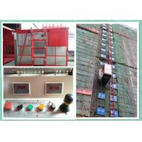 China Construction Site Rack And Pinion Elevator With Safety Door Protection wholesale