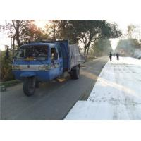 China Paving Polyester Spunbond Fabric Driveway For Reduce Reflective Cracking on sale
