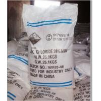 Zinc Chloride Used in Battery and Plating from China with high quality and best competitive price Manufactures