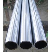 China ST52, 20MnV6 Chrome Hollow Metal Rod Diameter 6mm - 1000mm Length 1000mm - 8000mm wholesale