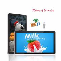 China Android 32 Inch Wall Mount Lcd Display 8GB Storage WIFI 3G LAN Network Built - In HD Audio wholesale