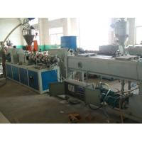 China PVC Plastic Pipe Production Line , 75-200mm Double Screw PVC Pipe Production Line For Drain Pipe wholesale