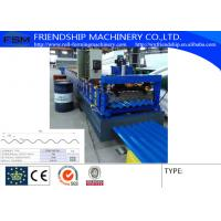 High Speed Corrugated Sheet Roll Forming Machine Used 0.4-0.6mm Thickness Color Steel Used To Civilian Buildings Manufactures