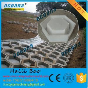 Plastic X-shape grass planting brick paving moulds Manufactures