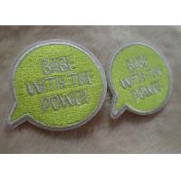 China Exquisite And Multicolor Personalised Embroidered Badges , Custom Embroidered Patches For Baby Clothes on sale