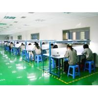 ShenZhen Himo Technology Co,.Ltd