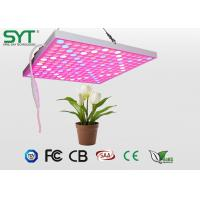 China Flat Integrated 50w Led Growing Light Grow Led Panel For Greenhouse And Home Garden on sale